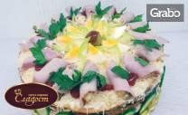 Солена торта - с 10, 20 или 30 парчета