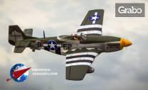 30-минутен симулативен полет с авиосимулатор Фотоника - със самолет