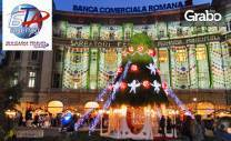Посети коледните пазари в Румъния! Еднодневна екскурзия до Букурещ на