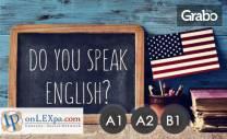 Онлайн курс по английски или руски език, нива А1 и А2 или комбинация,
