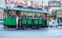 Разходка с ретро трамвай
