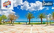 През Юни или Юли на плаж в Гърция! Еднодневна екскурзия до