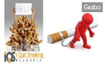 Откажи цигарите! 4 процедури аурикулотерапия със системата IQS