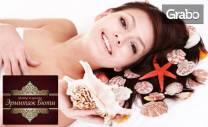 Луксозна SPA терапия с пилинг и лечебен масаж с раковини и миди на