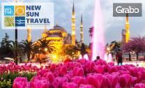За Великден в Истанбул! 2 нощувки със закуски, плюс транспорт и