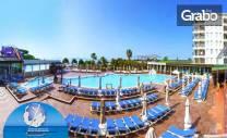 Морска почивка в Дидим! 7 нощувки на база All Inclusive в Хотел Didim