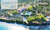 Почивка през Юли на гръцкия остров Алонисос! 3, 4 или 5 нощувки за до