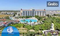 През Май и Юни в Дидим! 7 нощувки на база All Inclusive в хотел