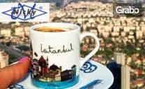 През Май и Юни до Истанбул! 2 нощувки със закуски в хотел 5*, плюс