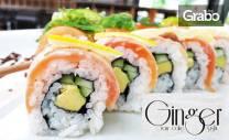Суши сет с 34 или 62 хапки