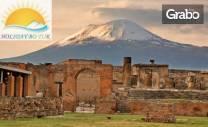 Екскурзия до Рим, Флоренция, Римини, Сан Марино и Лидо ди Йезоло! 5
