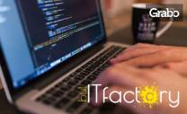 8-месечен онлайн курс по уеб мастер програмиране с HTML5, CSS3,