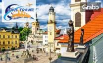 Екскурзия до Будапеща, Краков и Банска Бистрица през Август! 4