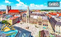 Посети през Септември Марибор, Мюнхен и Залцбург! 4 нощувки със