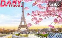 През Октомври до Париж! 3 нощувки със закуски, плюс самолетен