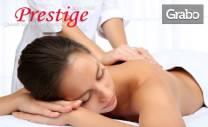 Китайски лечебен масаж Анмо на гръб, плюс рефлексотерапия на ходила,