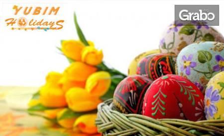 За Великден в Сокобаня, Сърбия! 2 нощувки със закуски, обеди и вечери