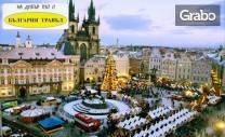 Предколедна екскурзия до Будапеща и Виена! 3 нощувки със закуски,