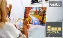 3 часа рисуване върху платно с напътствия от художник, плюс чаша