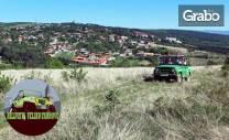 Офроуд разходка с джип по хълмовете на Велико Търново и Арбанаси - за