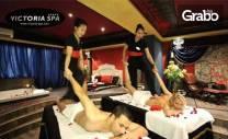 Хилот масаж на цяло тяло - азиатски масаж с ръце и ходене по гърба с