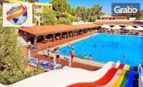 Почивка в Кушадасъ! 7 нощувки на база All Inclusive в хотел Pigale