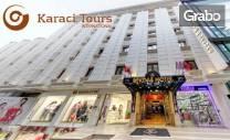 Екскурзия до Истанбул за Нова година! 3 нощувки със закуски в хотел