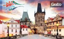 Майски празници в Прага и Будапеща! 3 нощувки със закуски, плюс