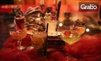 2 авторски алкохолни коктейла по избор, плюс брускети със сьомга и