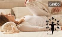 Лечебен, болкоуспокояващ, хиропрактичен масаж или юмейхо терапия