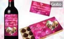 Бутилка червено вино Карнобат или кутия бонбони Toffifee с