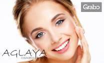 Комбинирано почистване на лице - с пилинг и механично, плюс нанасяне