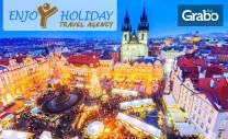 Коледно пътешествие до Любляна, Залцбург, Прага и Виена! 5 нощувки