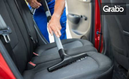 Чист автомобил! Цялостно пране на салон и вътрешно почистване, плюс