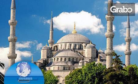 Екскурзия до Истанбул за Фестивала на лалето! 2 нощувки със закуски,