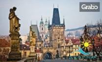 Екскурзия до Будапеща, Прага, Амстердам, Брюксел, Люксембург,