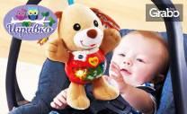 Музикална плюшена играчка Кученце на немската фирма Vtech - с