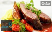 Филе от пъстърва, зеленчуково конкасе и чаша вино, или свински