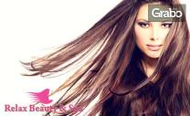 Кератинова терапия за коса с инфраред преса, подстригване и прическа