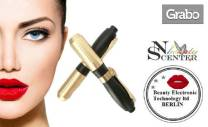 Уголемяване на устни или попълване на бръчки с Injector Pen и