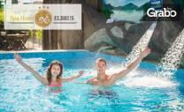 SPA удоволствия във Велинград! Цял ден ползване на 4 минерални
