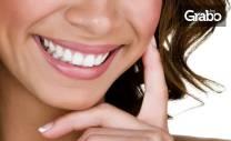 Почистване на зъбен камък с ултразвук и полиране на зъби с Air Flow,
