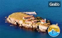 Древни светилища по Южното Черноморие! Екскурзия до Поморие,