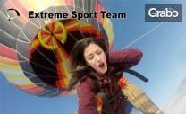Бънджи скок от балон край София, плюс бонус - HD заснемане