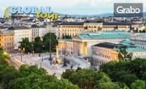 Екскурзия до Будапеща, Виена и Прага! 3 нощувки със закуски, плюс