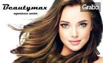 Красива коса с продукти Code Zero! Боядисване, измиване, подстригване