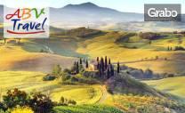 Под небето на Тоскана! Екскурзия до Загреб, Болоня, Пиза, Сиена и
