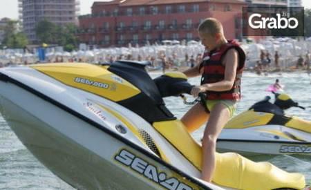 Морско забавление в Бургас! Каране на джет, екстремна разходка на
