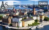 Екскурзия до Берлин, Дрезден, Прага, Виена и Будапеща! 5 нощувки със