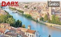 Вижте Венеция през Юни! Екскурзия до Италия и Словения с 2 нощувки